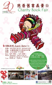 EDM-invitation